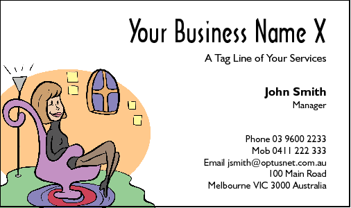 Business Card Design 204 for the Designer Industry.